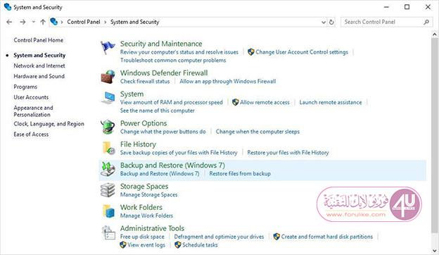 طريقة عمل نسخة احتياطية من نظام ويندوز 10 بالكامل Backup of Windows 10