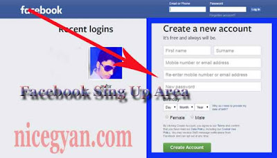 facebook login ,singup  (screenshoot)