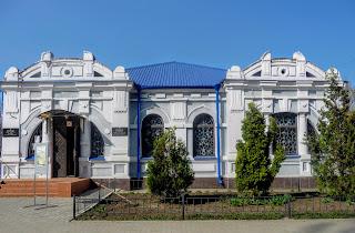 Новомосковськ.  Історико-краєзнавчий музей імені Петра Калнишевського