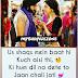 Jaan Leva Hindi Love Shayari Status SMS