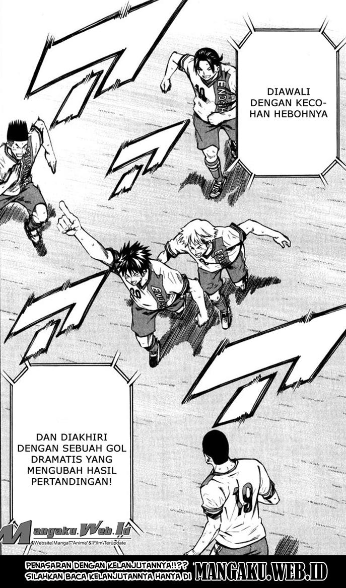 Area no Kishi Chapter 65-19