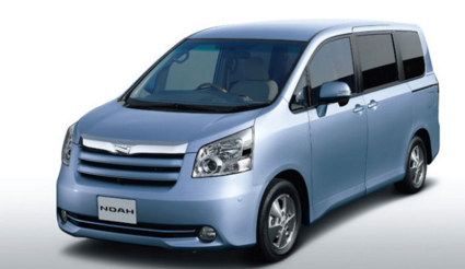 2017 Toyota Noah Price, Release
