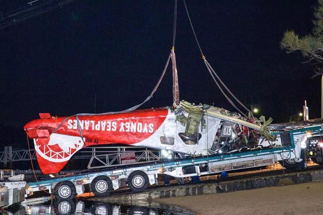시드니 수상 비행기 추락사고