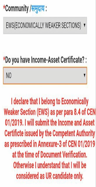 EWS Certificate is not Need at the tiem of Online Application   ( RRB NTPC Exam 2019 )