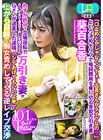 WPVR-158 【VR】わずか数分で立場