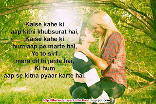 Cute Couples in love sms romantic sms