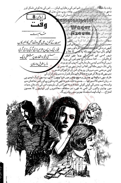 Free download Waqt Episode 8 novel by Hussam Butt pdf
