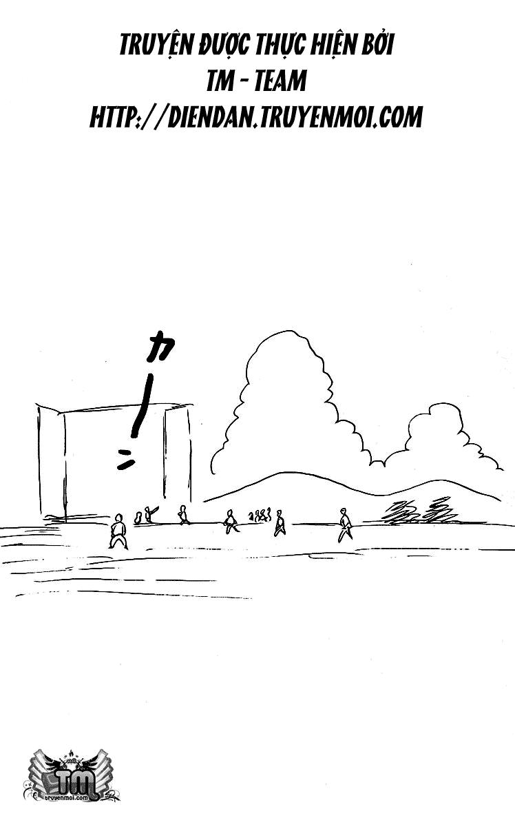 Hành trình của Uduchi chap 069: cận chiến trang 21