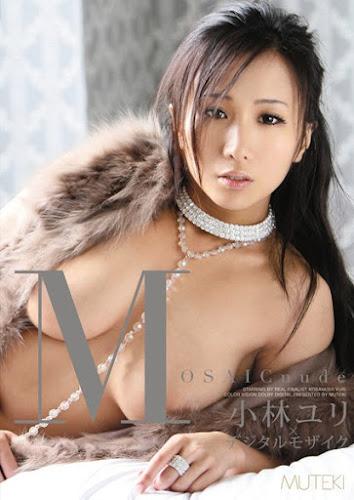 TEK-027 MOSAIC nude 小林ユリ