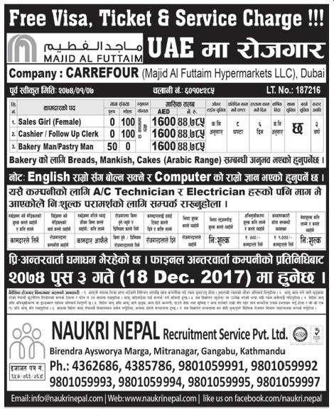 Free Visa Free TIcket Jobs in UAE for Nepali, Salary Rs 44,785