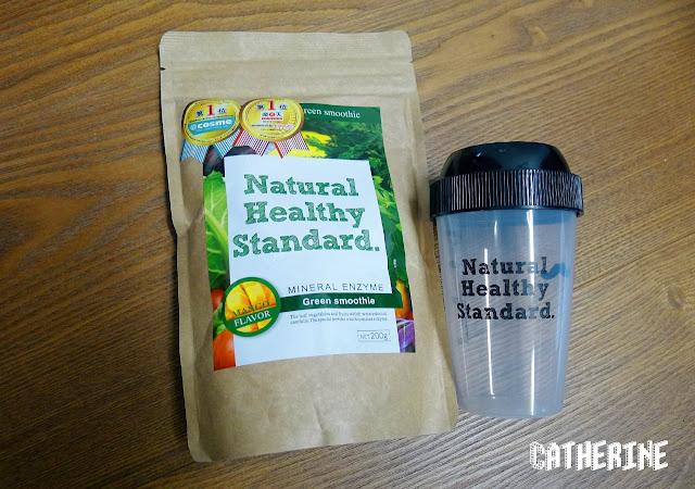 思慕健康 口味超美味想像    Natural Healthy Standard 酵素果蔬粉