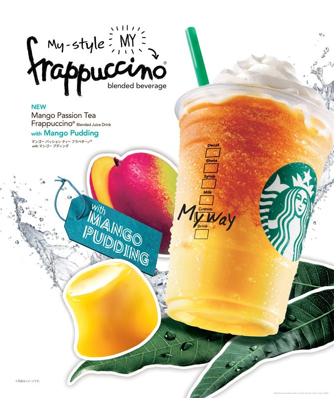 New Passion Ice Tea With Soy Milk Starbucks Drink
