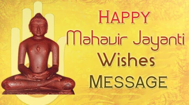 Mahavir Jayanti Wishes Message
