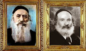 Rebbe Yisrael Taub and his son, Shaul Yedidya Elazer Taub, the First and Second Rebbes of Modzitz