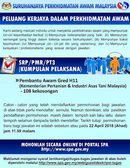 Permohonan Jawatan Kosong Pembantu Awam Gred H11 2018