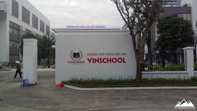 """""""Hình ảnh mô phỏng trường học VinSchool của dự án Vincity Sportia"""""""