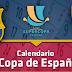 مباراة برشلونة وإشبيلية الاياب اليوم والقنوات الناقلة أبوظبى الرياضية HD3