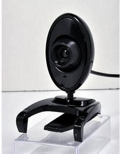 Descargar driver webcam Lexma Model LC361-BK