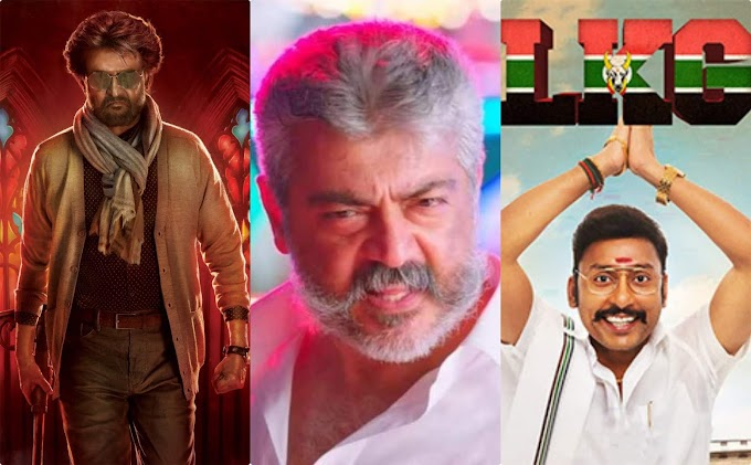 Upcoming Top Rated Tamil Movies 2019 Online Free Download HD List