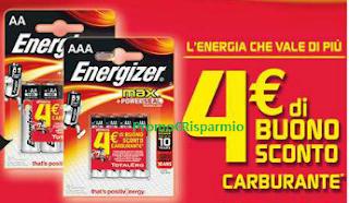 Logo Buono carburante TotalErg subito con Energizer