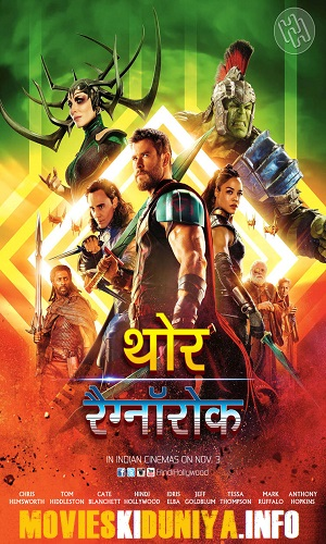Thor Ragnarok (2017) 1GB Full Hindi Dual Audio Movie Download 720p Bluray
