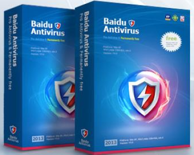Baidu Antivirus 5.4.3.148966 { Latest 2018 }