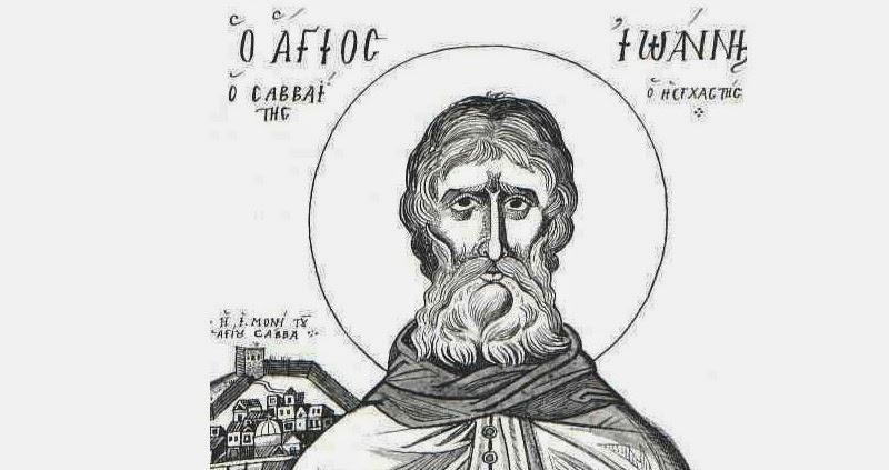 Άγιοι του Πόντου: Όσιος Ιωάννης ο ησυχαστής, επίσκοπος Κολωνίας