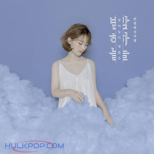 Hello Ga-Young – Stars in the Night Sky – Single