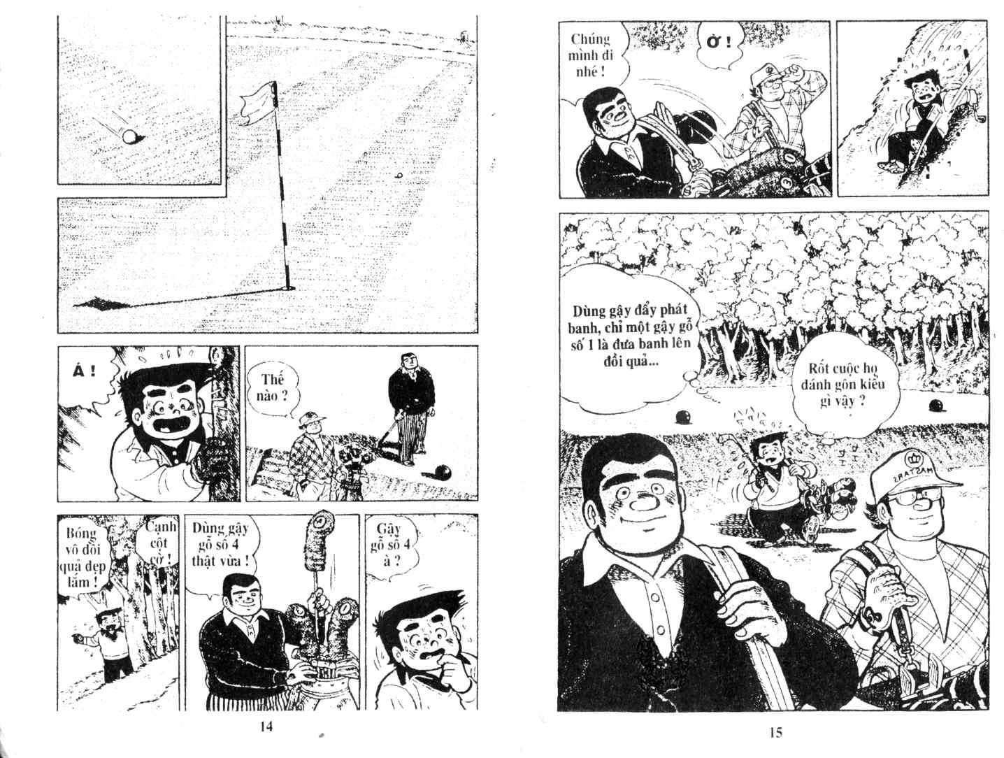 Ashita Tenki ni Naare chapter 16 trang 6