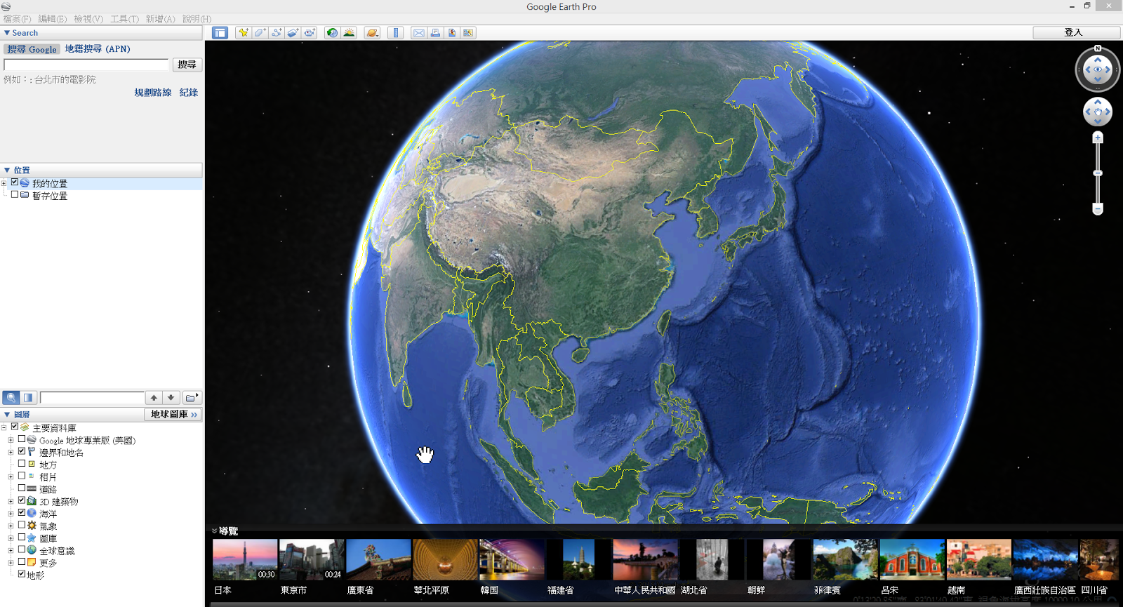 Google earth pro 4 2 181 with for 3d outer space map