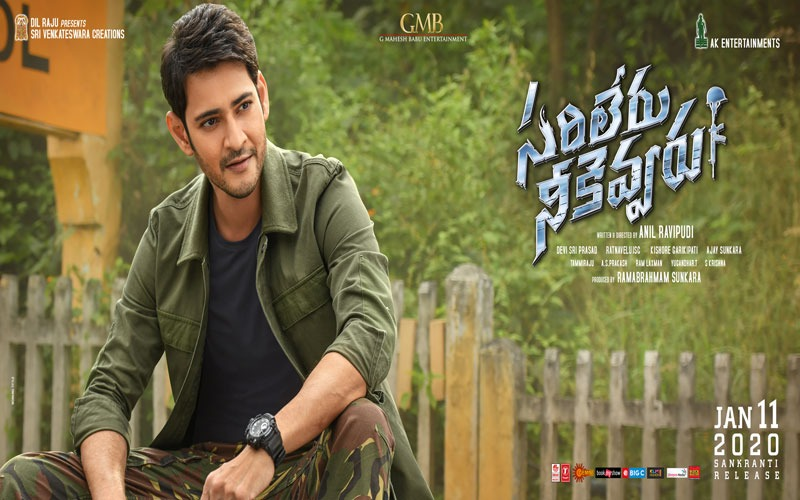 Mahesh Babu Tweet On SP Balasubrahmanyams Health Condition