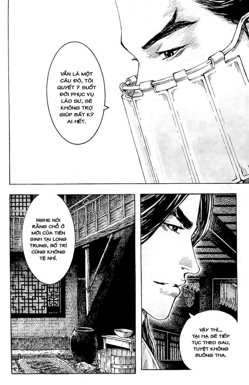 Hỏa phụng liêu nguyên Chương 355: Kinh Châu vi long [Remake] trang 15