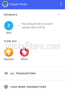 Google Tez App Offer Refer & Earn Rs.51