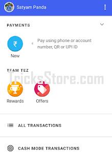 Google Tez App Offer Refer & Earn Rs.51