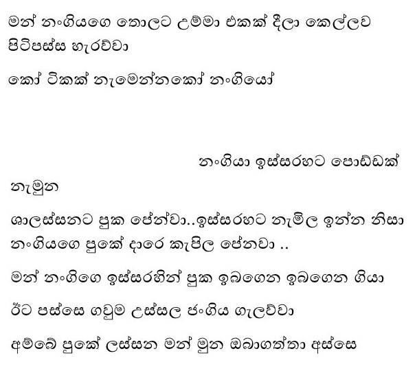 Wela Katha Wisekariyo: 100+ Best Of Sinhala Wal Katha Akka Mamai