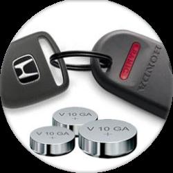 Замена батареек в ключах