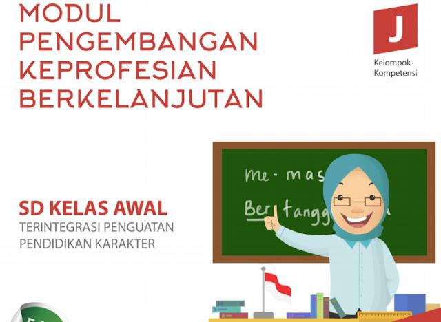 Modul PKB Guru SD Kelas Bawah Revisi 2017 Plus Kunci Jawaban