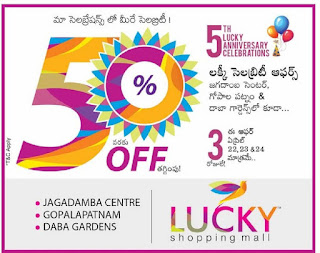 luckey shopping mall vizag