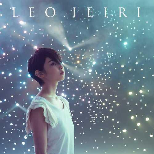 [Single] 家入レオ – 君がくれた夏 (2015.08.19/MP3/RAR)