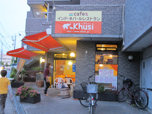 Khusi Nepal & Indian Restaurant, Nagoya
