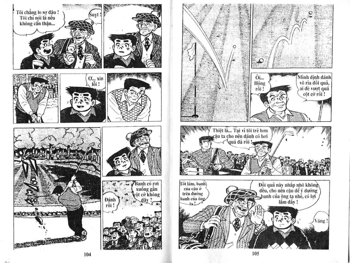 Ashita Tenki ni Naare chapter 51 trang 51