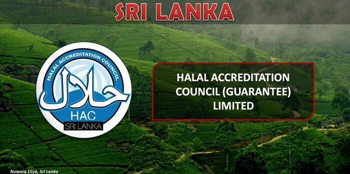 Logo Halal Sri Lanka