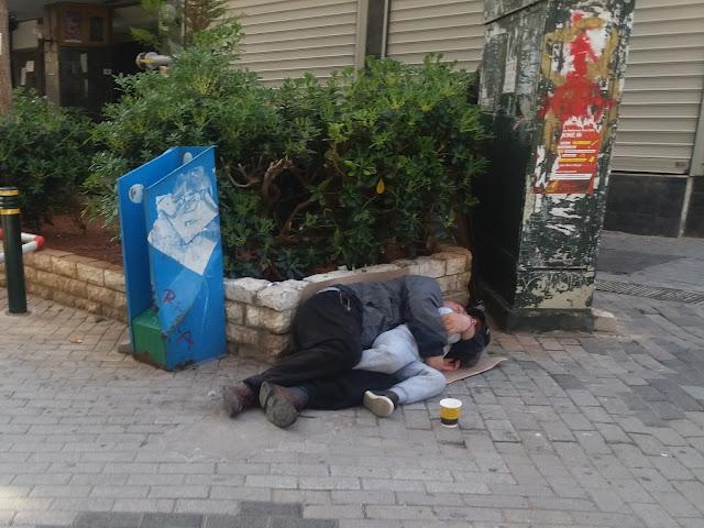 Σοκάρουν οι εικόνες- ντροπής:Πατέρας και γιος κοιμούνται αγκαλιά σε πεζόδρομο Μεγάλη Εβδομάδα στον Πειραιά (ΦΩΤΟ)