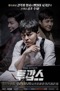 Sinopsis Drama Korea  Two Cops Episode 1, 2, 3, 4, 5, 6, 7, 8, 9, 10 Sampai Terakhir