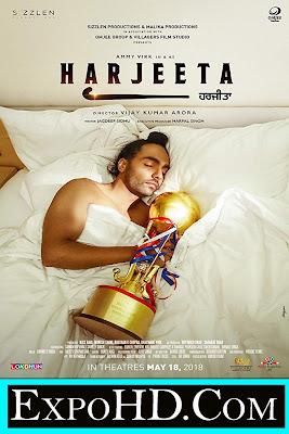 Harjeeta Full Movie HD Ammy Virk Download _ Full HD || 720p _ 1080p|| Watch Online