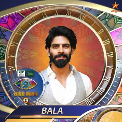 Bigg Boss Tamil Season 4 Bala