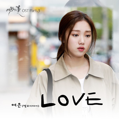 YEOEUN (Melody Day) – Flower Of The Queen OST Part 3