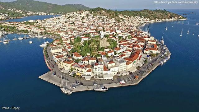Τα έκτακτα μέτρα που ανακοίνωσε η Γ.Γ. Πολιτικής Προστασίας για το νησί του Πόρου