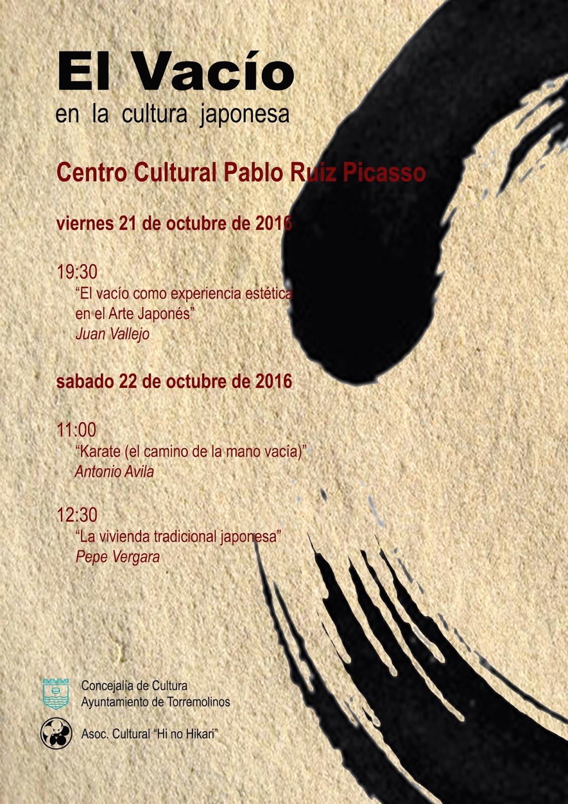 Gimnasio 88 Torreones Avila Of Amako Octubre 2016