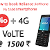 How to Book Reliance 4G JioPhone Smartphone Online At Rs1500